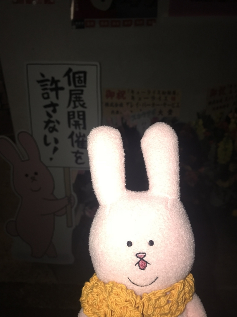 f:id:kurumi_sisyamo:20180403214540j:plain
