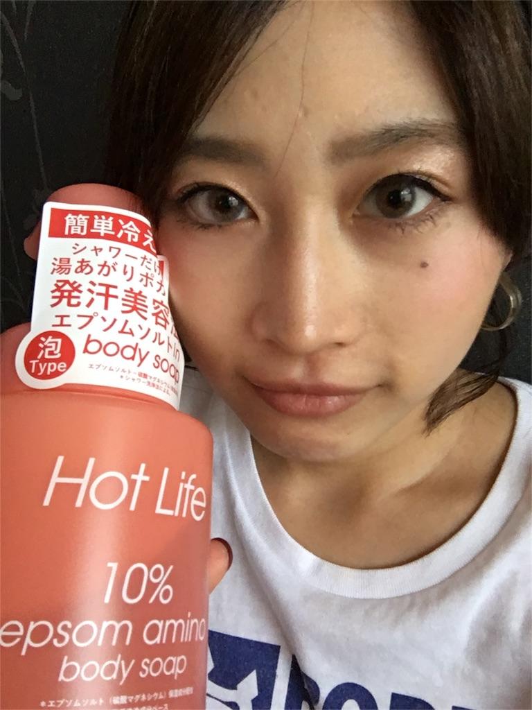 f:id:kurumibiyou:20171016105001j:image