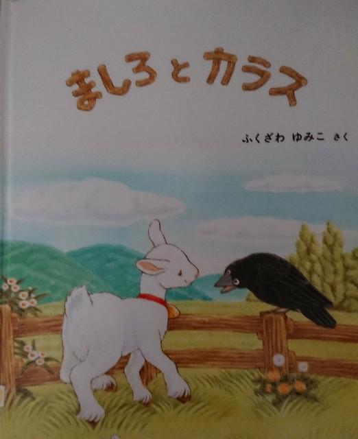 f:id:kurumibook:20200324220018j:image