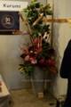 [花]ウーマンビジネスフェスタ2015よこはマルシェ!<1>