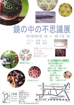 IMG - コピー.jpg