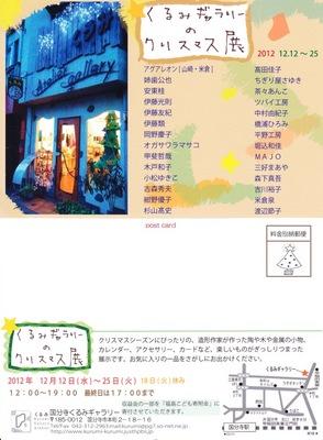 IMGのコピー.jpg