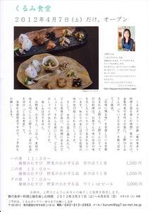 IMG_0001 - コピー.jpg