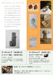 daidaiweb (2).jpg