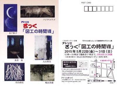 zackのコピー.jpg