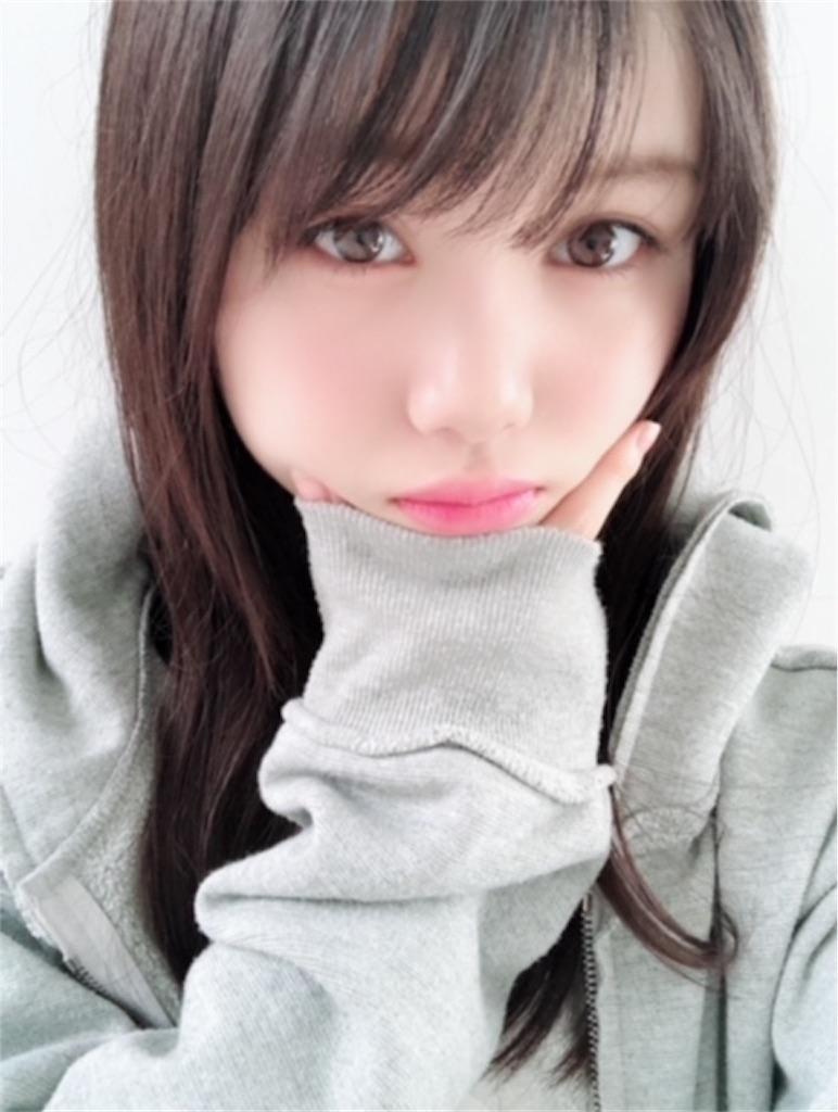 f:id:kurumikko:20190324155835j:image