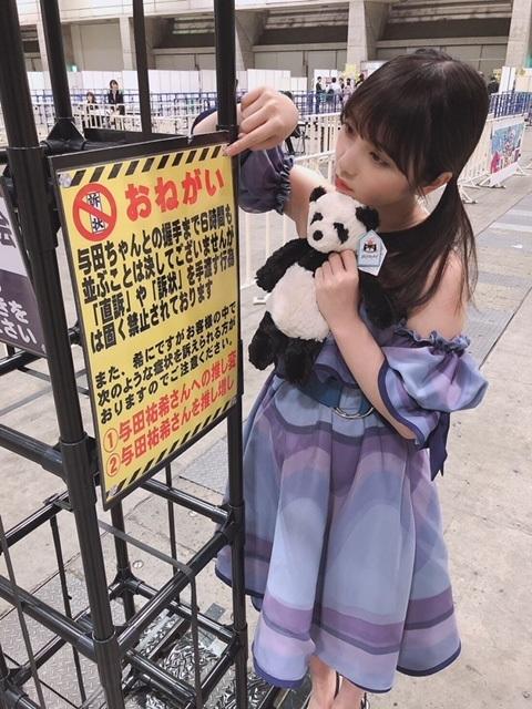 f:id:kurumikko:20190610225656j:plain