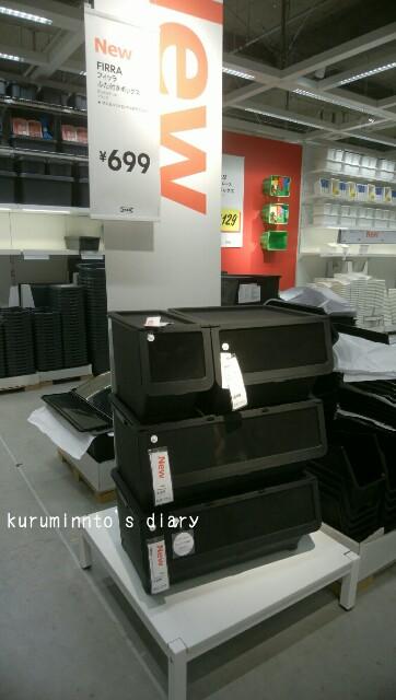 f:id:kuruminnto:20170111111701j:image