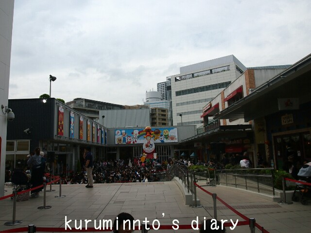 f:id:kuruminnto:20170424164523j:image