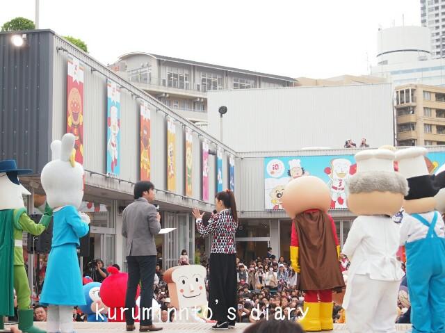 f:id:kuruminnto:20170424164707j:image