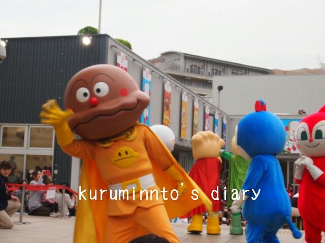 f:id:kuruminnto:20170424164722j:image