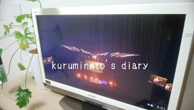 f:id:kuruminnto:20170510172046j:image