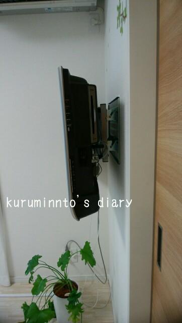 f:id:kuruminnto:20170819175012j:image