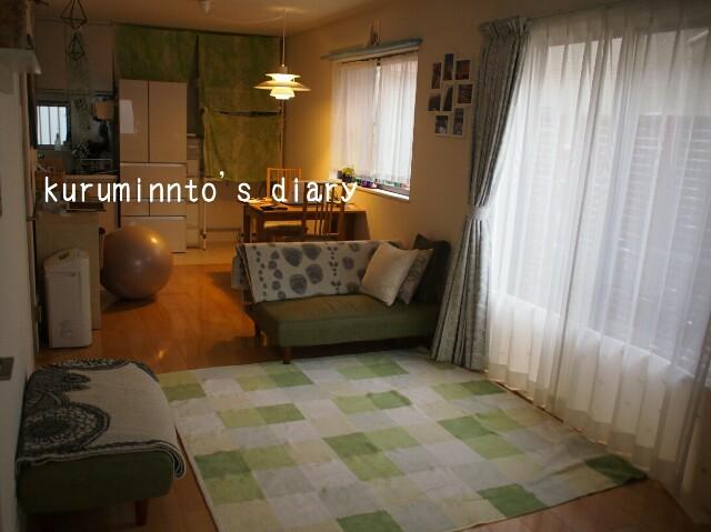 f:id:kuruminnto:20171211172322j:image