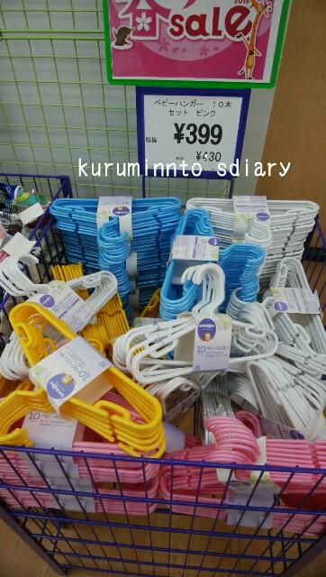 f:id:kuruminnto:20180413174922j:image