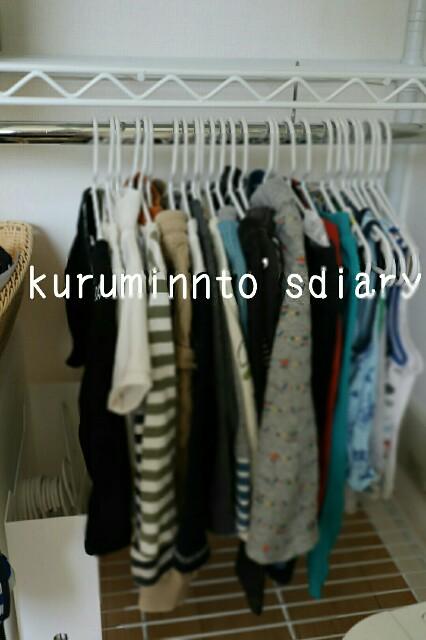 f:id:kuruminnto:20180413175119j:image