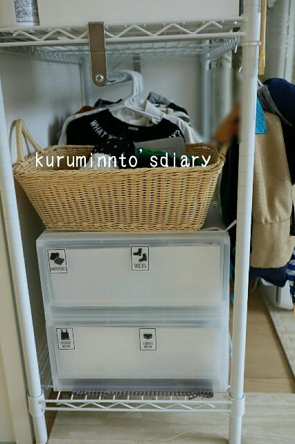 f:id:kuruminnto:20180413175136j:image