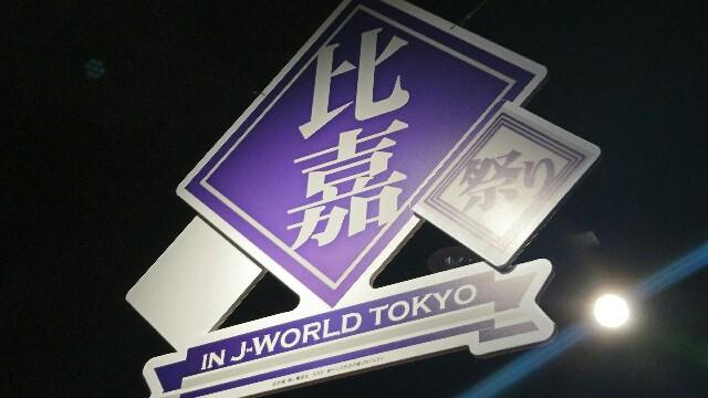 f:id:kuruminokaseki:20181117100312j:image