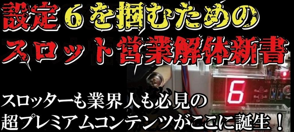 f:id:kuruminoki999:20171016212142j:plain