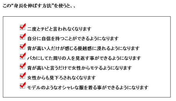 f:id:kuruminoki999:20171019063743j:plain