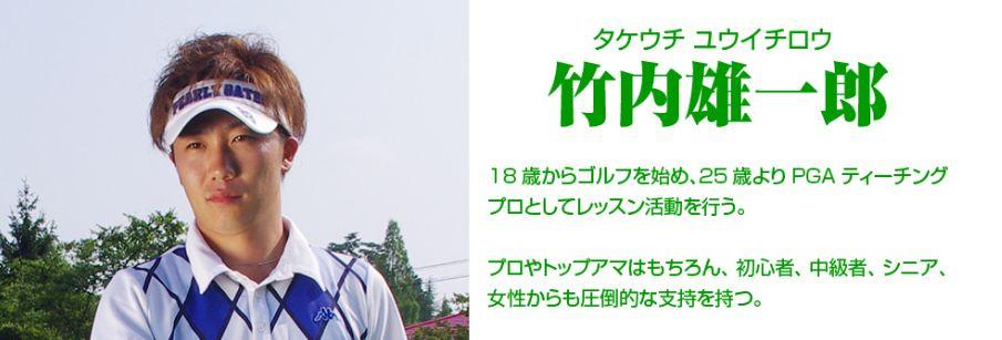 f:id:kuruminoki999:20171022130408j:plain
