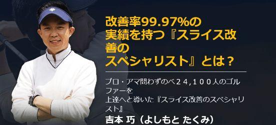 f:id:kuruminoki999:20171022162527j:plain