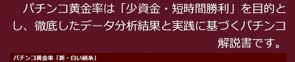 f:id:kuruminoki999:20171025161312j:plain