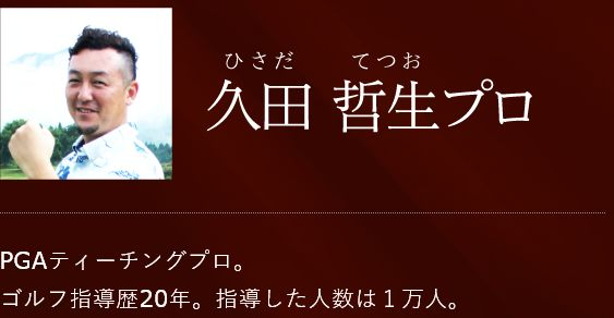 f:id:kuruminoki999:20171026162124j:plain