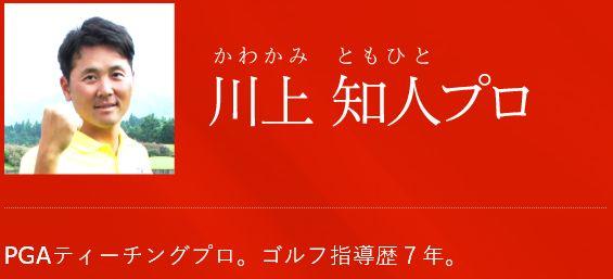 f:id:kuruminoki999:20171026162143j:plain
