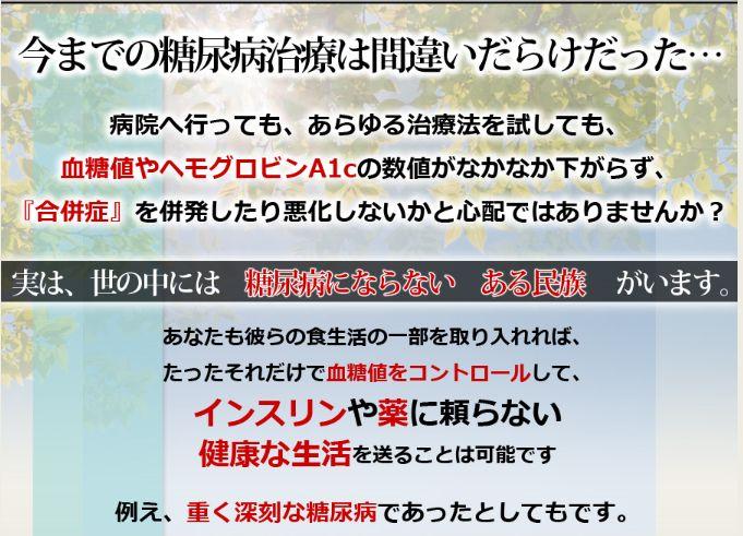 f:id:kuruminoki999:20171029105932j:plain