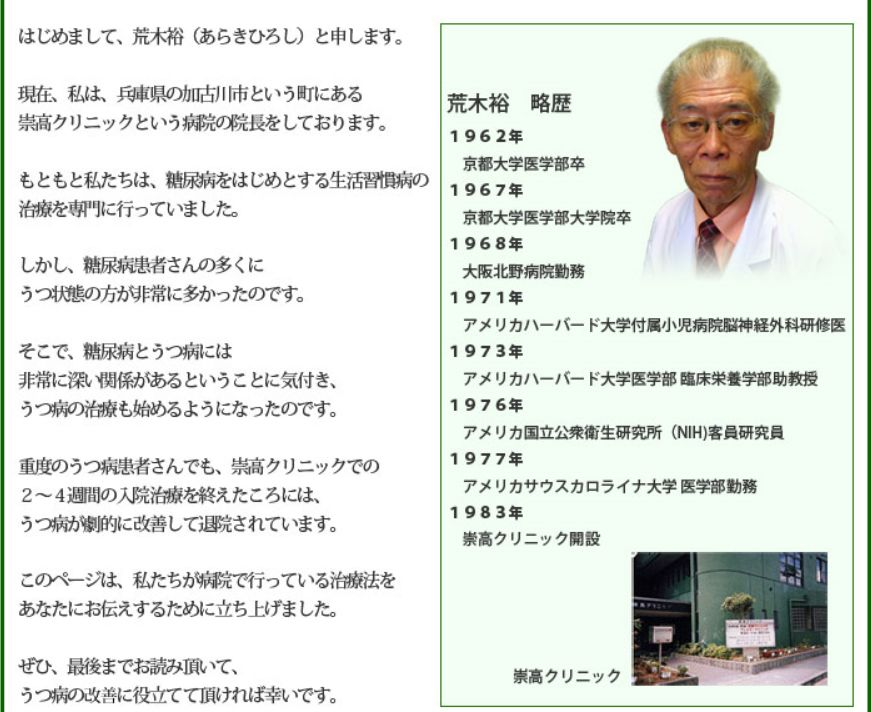 f:id:kuruminoki999:20171029111921j:plain
