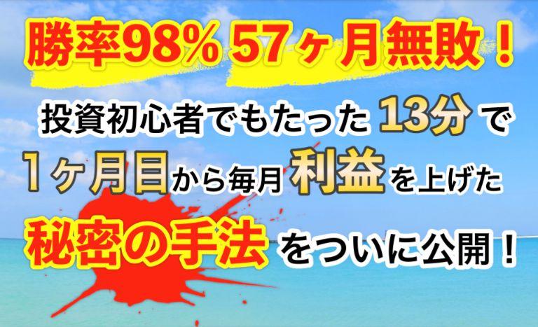 f:id:kuruminoki999:20171029175729j:plain