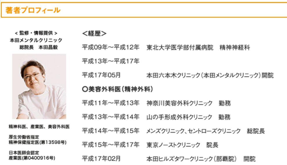 f:id:kuruminoki999:20171101201623j:plain