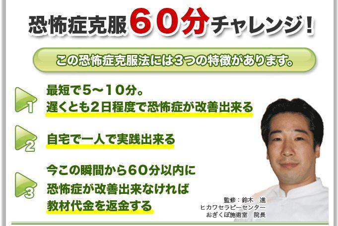 f:id:kuruminoki999:20171103160831j:plain