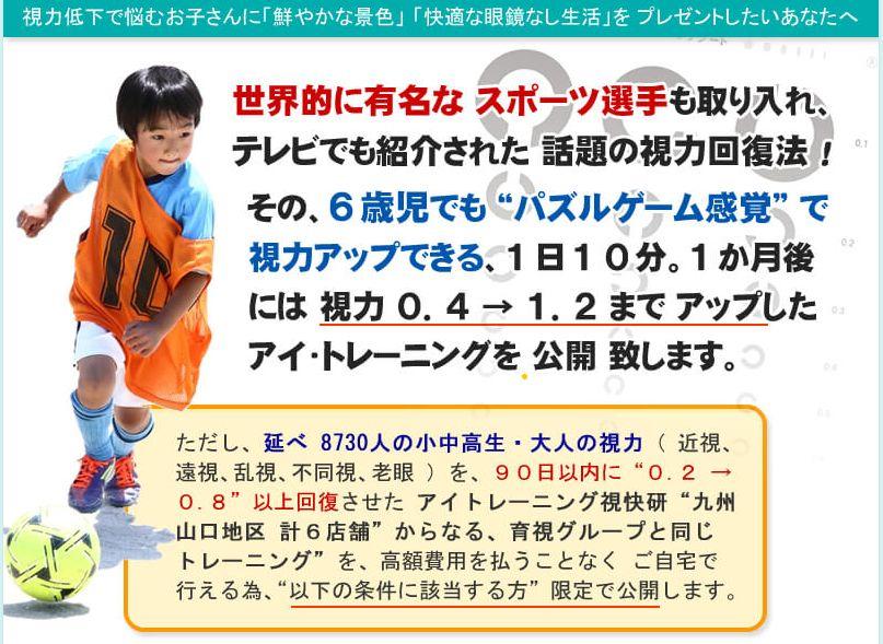f:id:kuruminoki999:20171103191632j:plain