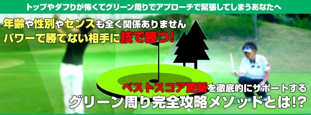 f:id:kuruminoki999:20171104094343j:plain