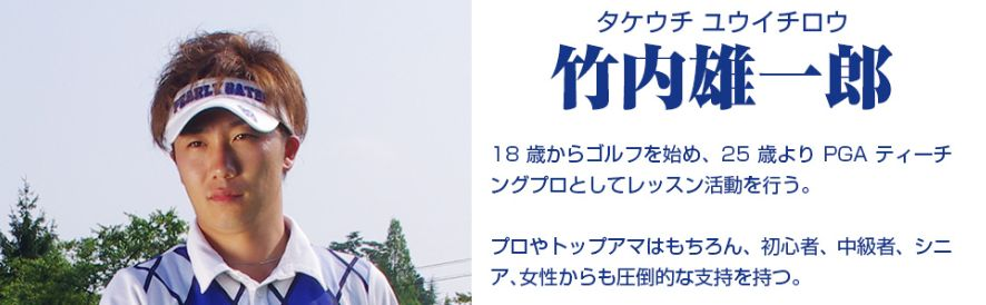 f:id:kuruminoki999:20171104094436j:plain