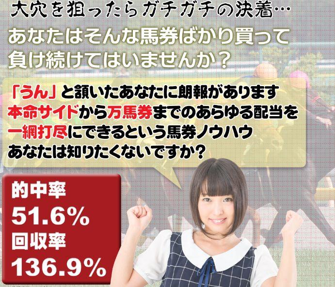 f:id:kuruminoki999:20171105133356j:plain