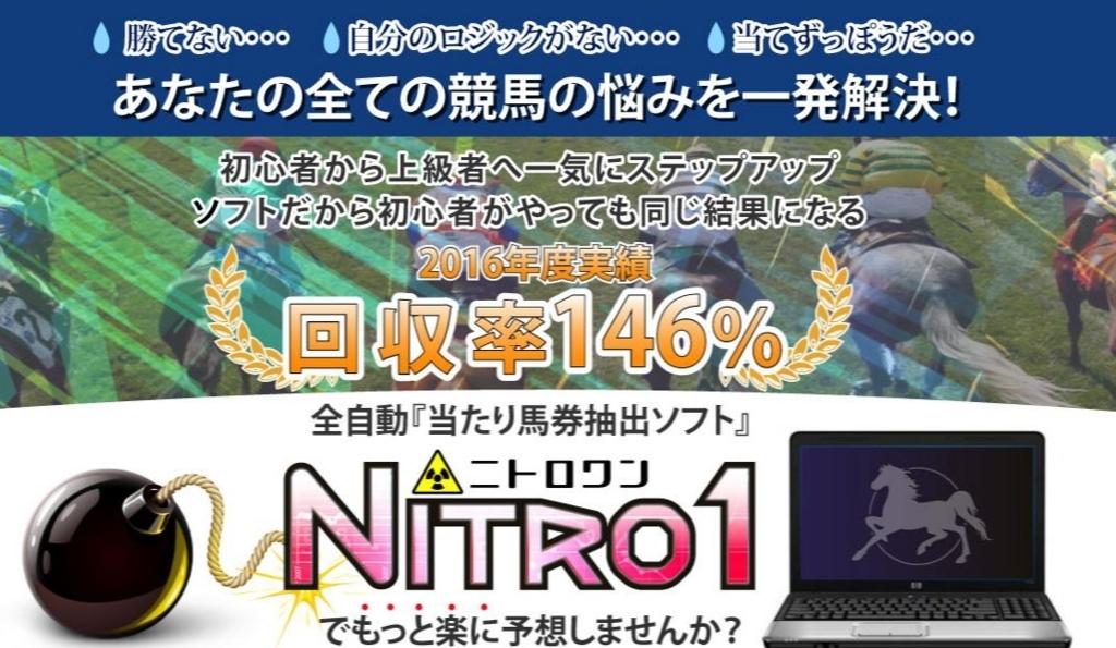 f:id:kuruminoki999:20171106110112j:plain