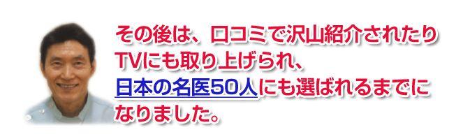 f:id:kuruminoki999:20171107082635j:plain