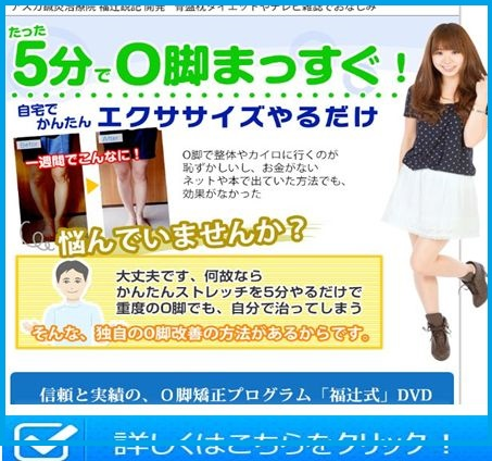 f:id:kuruminoki999:20171107083543j:plain