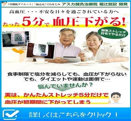 f:id:kuruminoki999:20171107083936j:plain