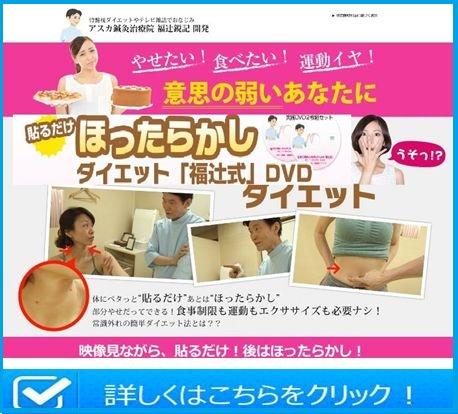f:id:kuruminoki999:20171107084230j:plain