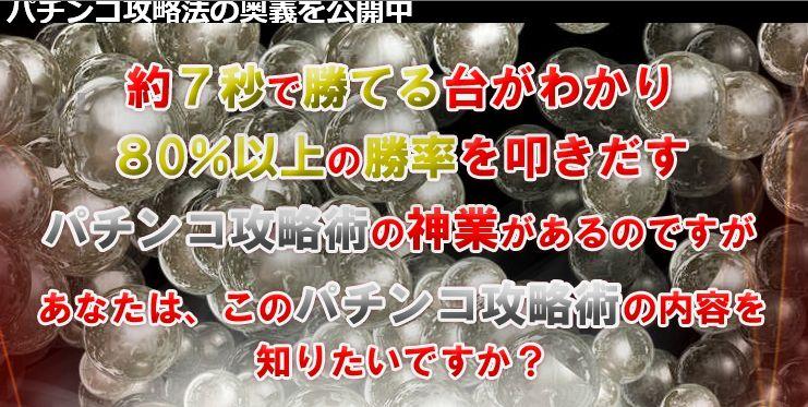 f:id:kuruminoki999:20171109124517j:plain