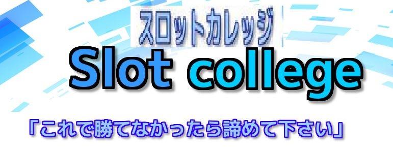 f:id:kuruminoki999:20171119133217j:plain
