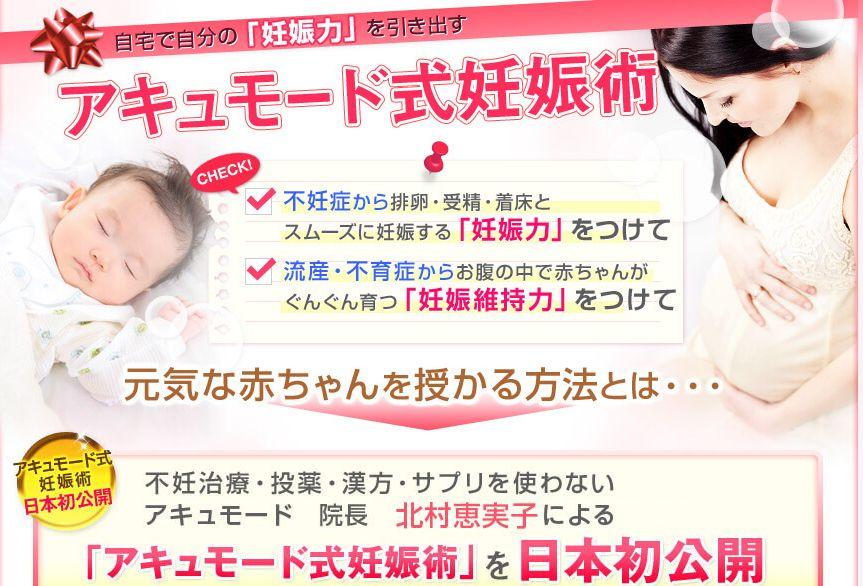 f:id:kuruminoki999:20171122170538j:plain