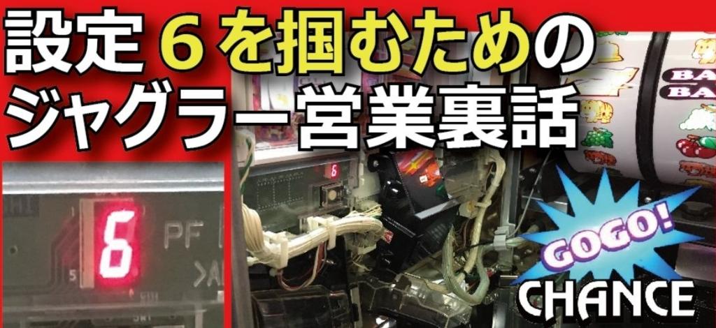 f:id:kuruminoki999:20180120152937j:plain