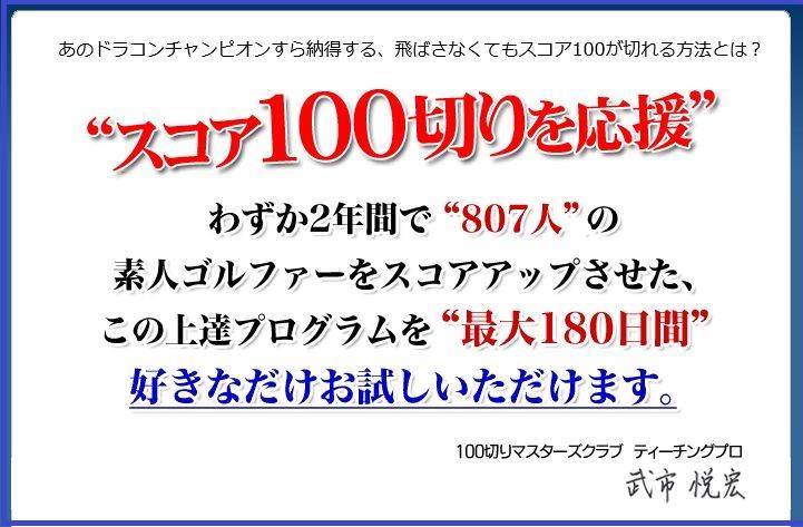 f:id:kuruminoki999:20180121084858j:plain