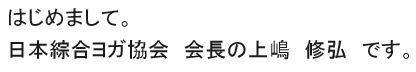 f:id:kuruminoki999:20180121102054j:plain