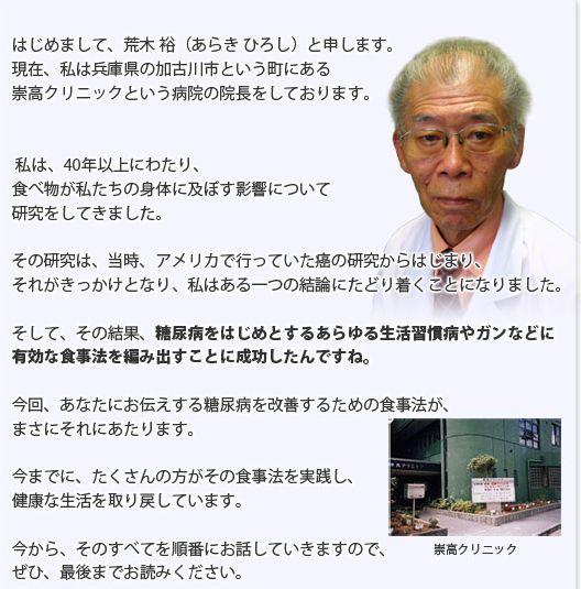 f:id:kuruminoki999:20180121142827j:plain